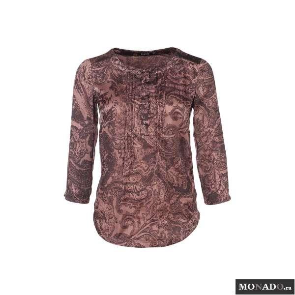 Инсити Женская Одежда Доставка