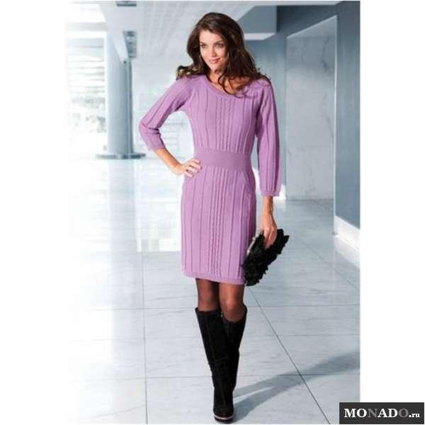 Платье Трикотажное Купить С Доставкой