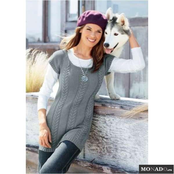 Удлиненный Пуловер Купить Доставка
