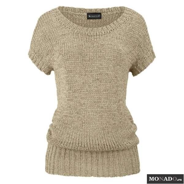Короткий Пуловер С Доставкой