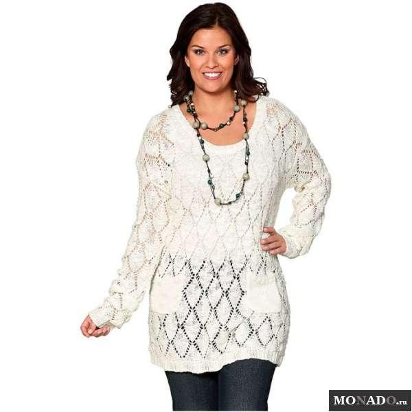 Красивый Белый Пуловер С Доставкой