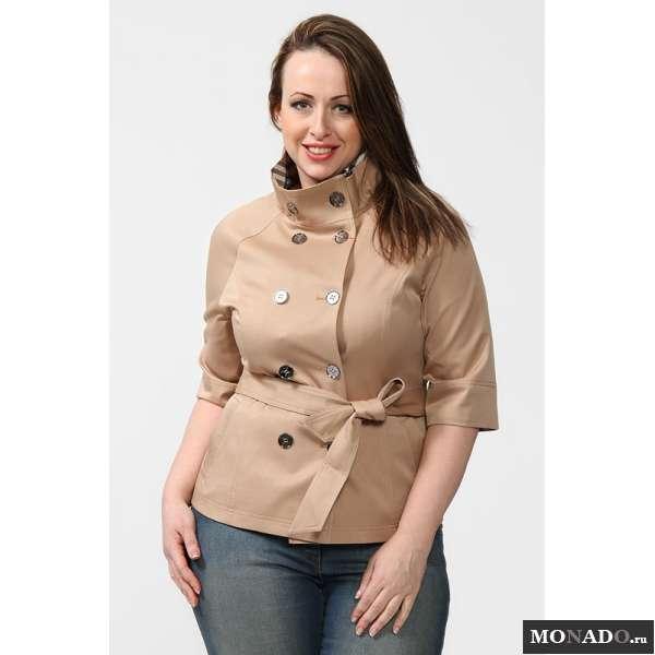 Стильная Женская Одежда 48-50 Размеров Недорого