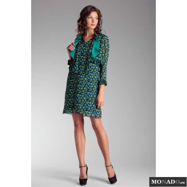 Платье Брендовое Купить Интернет Магазин