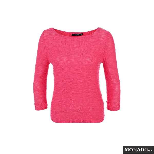 Интернет Магазин Элегия Женская Одежда