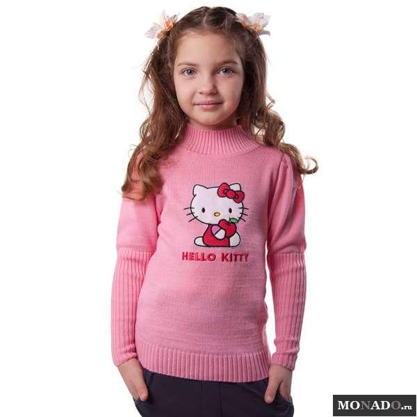 Розовый Джемпер С Доставкой