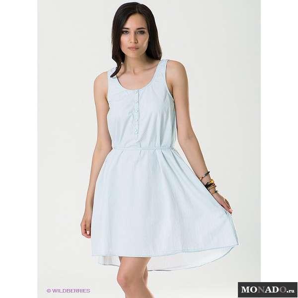Платье Светлое С Доставкой