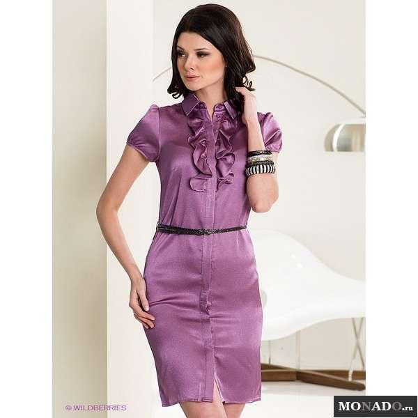 Женская Одежда Pompa С Доставкой