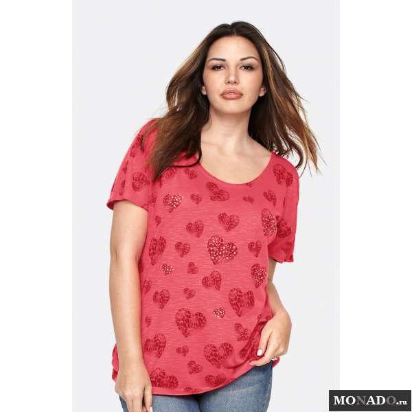 Халенс Интернет Магазин Женской Одежды