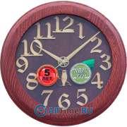Настенные часы Фабрика Времени D30-473