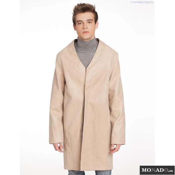 Пальто И Брюки Доставка